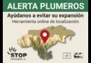 Alerta plumeros: Ayúdanos a localizar plumeros en su área de expansión